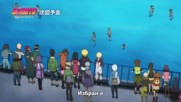 Boruto - Naruto Next Generations - 26 [bg sub] / H D / Preview