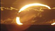 Огнен пръстен - слънчево затъмнение