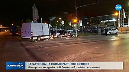 Тежка катастрофа на Околовръстното шосе в София (СНИМКИ)