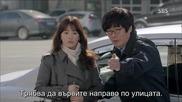 Бг субс! That Winter, The Wind Blows / Вятър през зимата (2013) Епизод 9 Част 4/4