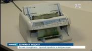 Бизнес и синдикати се обявиха против актуализацията на бюджета - Новините на Нова