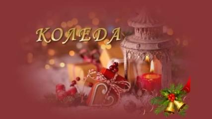 Светли Коледни празници!