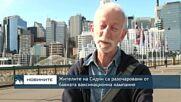 Жителите на Сидни са разочаровани от бавната ваксинационна кампания