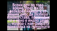 Bad Boys - ep 11