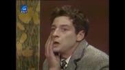 Български Телевизионен театър: Арсеник и стари дантели (1979), Първа част [3]