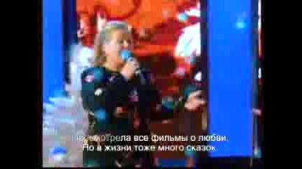 Л.Сенчина И Юлия Савичева - Золушка
