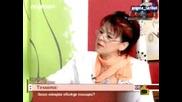 Пияна Докторка Говори Глупости СМЯХ - Господари На Ефира 14.10.2008