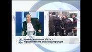 Алекс Алексиев: База на НАТО у нас ще е гаранция за националната ни сигурност