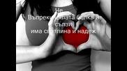 Защото те Обичам