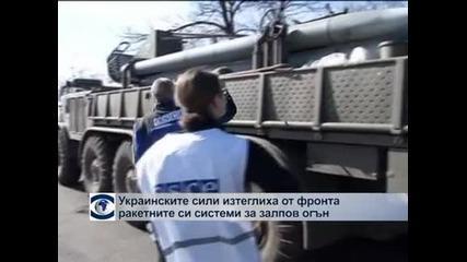 """Украинските сили изтеглиха от фронта ракетните си системи за залпов огън """"Ураган"""""""