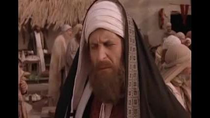 Gospel Of John - The Movie