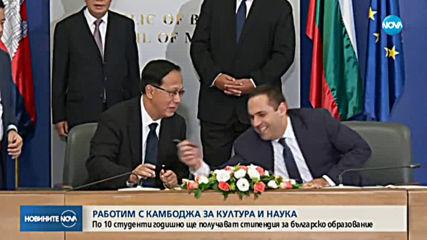 Борисов обсъди икономическото сътрудничество с премиера на Камбоджа