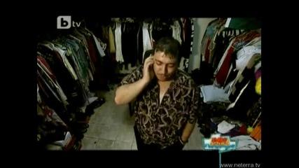 Карфиол Петров - Пълна Лудница
