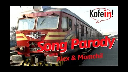 Kofein with Alex and Momchil - Song Parody 10 -