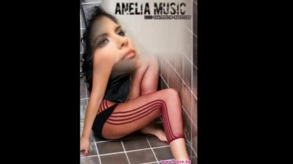 Anelia - dori kogato