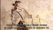 2/5 Атлантида: Краят на света, раждането на една легенда * Бг * Atlantis End of a World Birth Legend