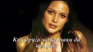 Нoв Гръцки Хuт Коя ще се сравни с теб - Танос Петрелис (превод)