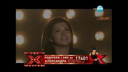 X Factor 07.12.11 (част 2)