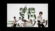 monobright - Mikansei riot