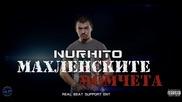 Nurhito - Махленските Момчета [official Audio-realbeat]