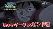 One Piece - Adventure of Nebulandia Special Preview