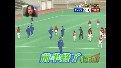 Тренировка на японския национал по футбол - срещу 100 деца :d