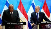 Israel: Netanyahu and Egyptian FM meet to develop bilateral ties