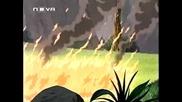 Земята преди време - Епизод 12 Бг Аудио hq