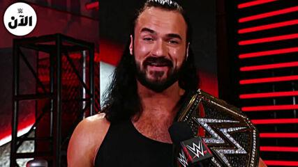 نزالات عرض هيل ان سيل ٢٠٢٠ – WWE الآن