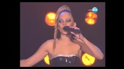 X Factor Bulgaria Маги (beyonce) - Work It Out и B.o.b - Air 11.10.2011