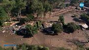 Жертвите на калните свлачища в Калифорния станаха 18