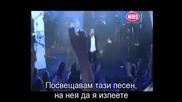 Giannis Ploutarxos - Afierwmeno(превод)