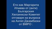На чия издръжка е (анти) Българския Хелзинкски Комитет?