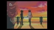 Yu - Gi - Oh! - Епизод 53 Bg Audio
