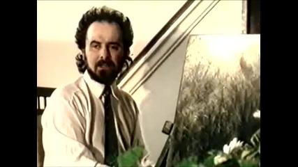 Орхан Мурад - Мъка (1996)