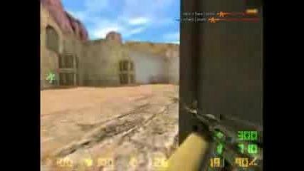 Cs Mega Pro