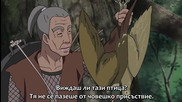 Naruto Shippuuden 190 bg subs Високо Качество