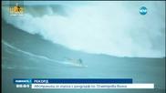 Австралиец се спусна с уиндсърф по 13-метрова вълна