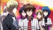 High School Dxd Born Епизод 11 Bg Sub Hd [otakubg]