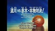 Manga Slam Dunk Ep 6 Part 1 Tur Sub