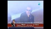 Will Smith - Men in Black, Иван Радуловски, Ivan Radulovski, X Factor Bg 2013, Сезон 2, еп 27, 28.11