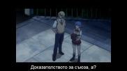 Ikkitousen Dragon Destiny - Eпизод 9 - Bg Sub - Високо Качество