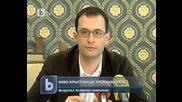 Започва строежът на кръстовище на две нива в София