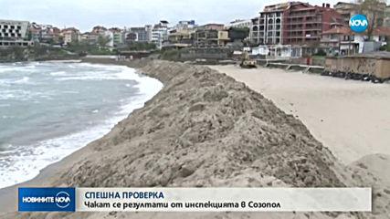 Кой и защо копае на брега при Созопол?