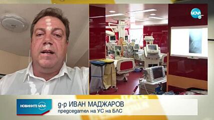 Над 2 000 са вече пациентите с коронавирус в болниците у нас