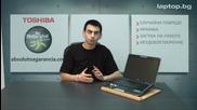 Toshiba Satelite U500 - laptop.bg