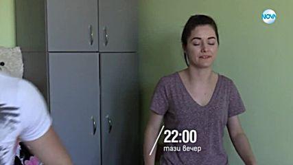 София - Ден и Нощ - тази вечер по NOVA (17.01.2019)