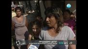 Десет дни търсят безуспешно 6-годишно дете - Здравей, България (30.06.2014г.)