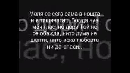 Broken Love...