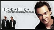 Proklitika - [new 2009 Song] Andreas Stamos Ft Master Tempo